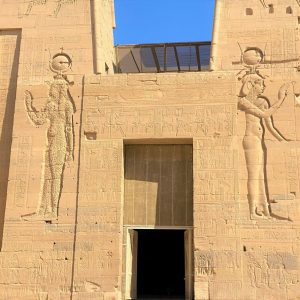 temple of isis Aswan look at egypt tours