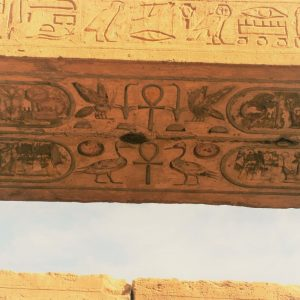 temple of karnak egypt tour