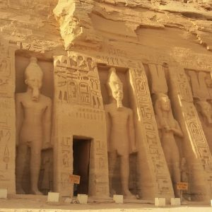the small temple of Abu simbel