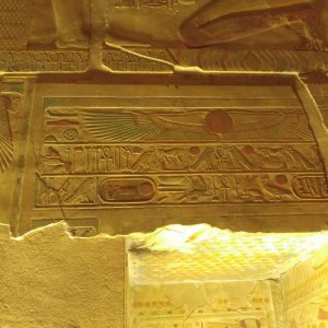 Abydos temple culture egypt tours