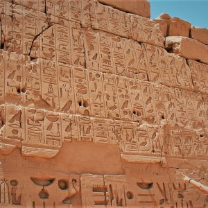 Experience Egypt – Splendor of Egypt tour