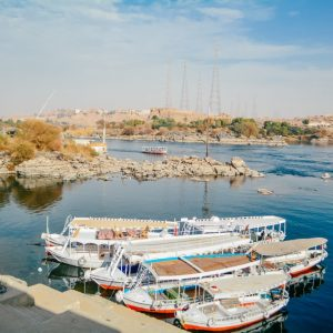 NubianAswan
