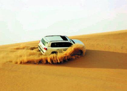 The Great Sand Sea Adventure