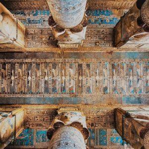 best of Dendera temple of Hathor