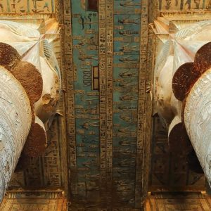 hathor temple of egypt best egypt trip