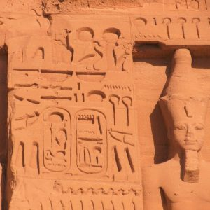 the tmeple of abu simbel