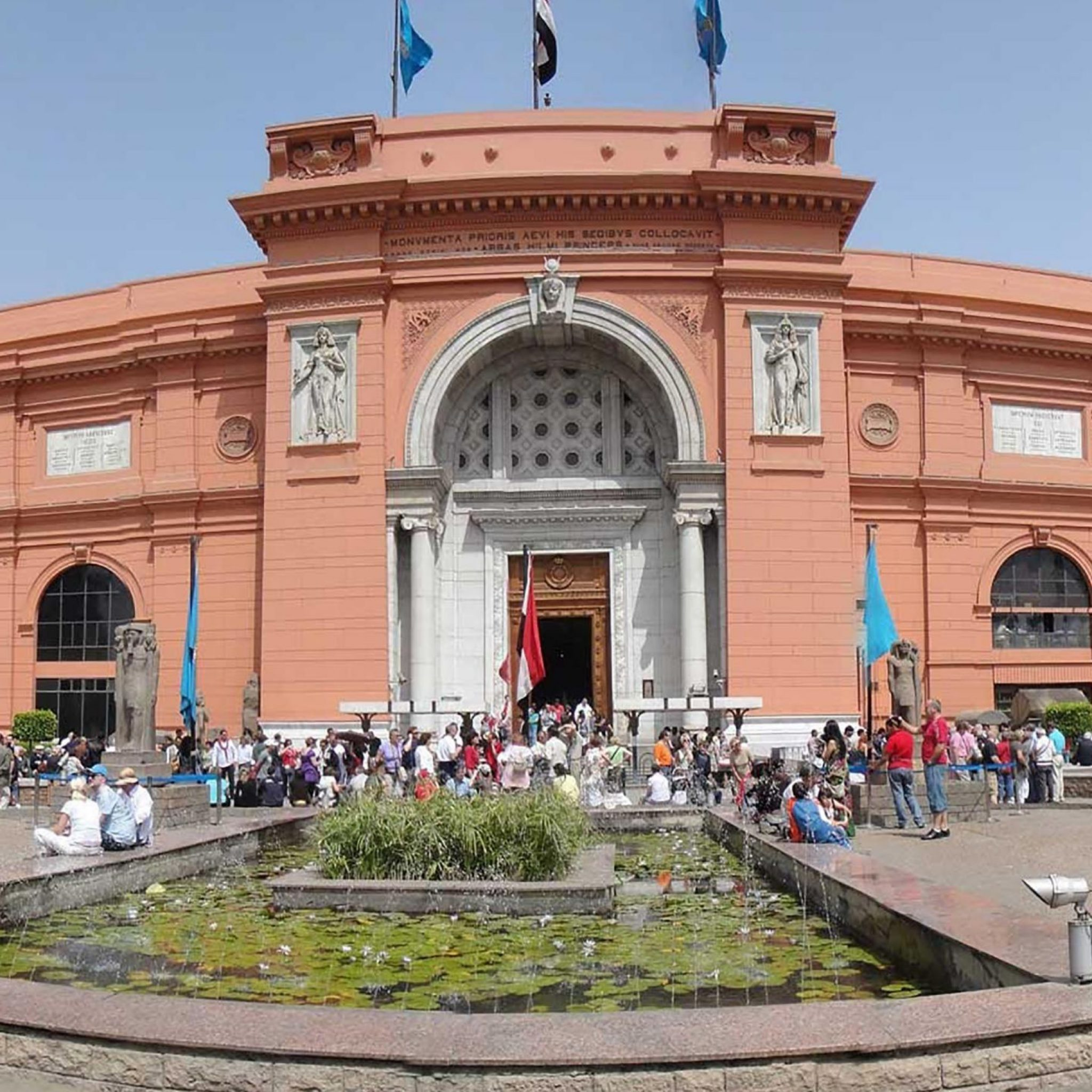 the best image for the Egyptian museum