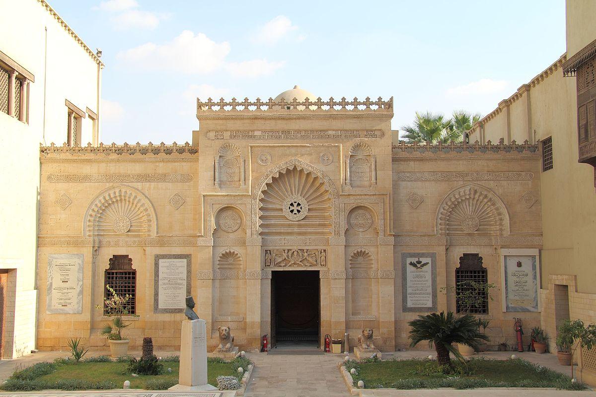 Coptic Cairo Museum