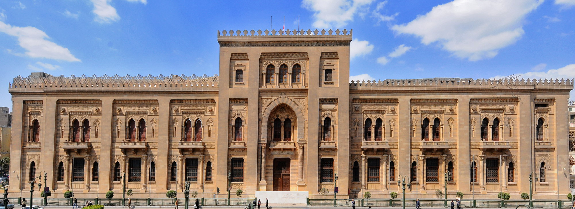 best image for the islamic cairo museum