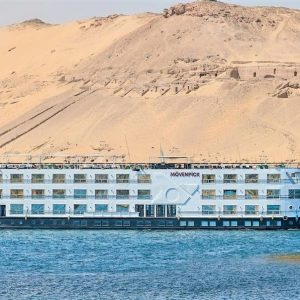 hamees nile cruise look at egypt tours